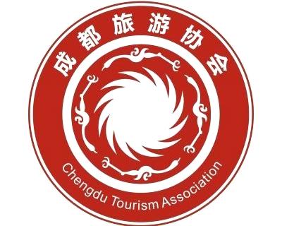 成都旅游协会