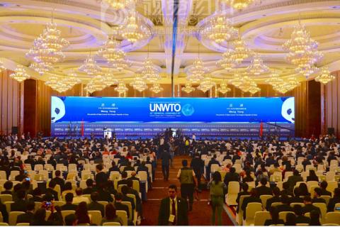 联合国世界旅游组织全体大会在成都举行